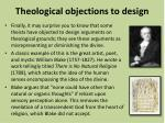 theological objections to design
