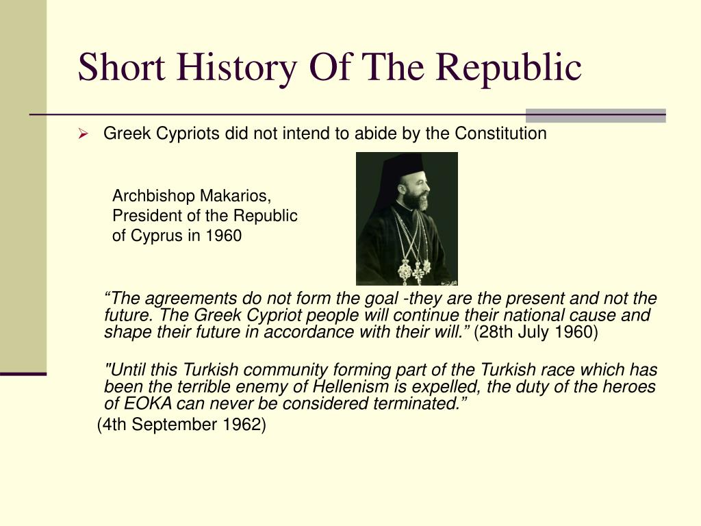 Short History Of The Republic