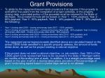 grant provisions