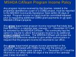 mshda cateam program income policy