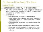 iv historical case study the great lakes crisis