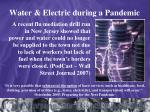 water electric during a pandemic