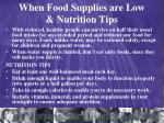 when food supplies are low nutrition tips