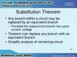 substitution theorem
