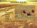 gender roles1