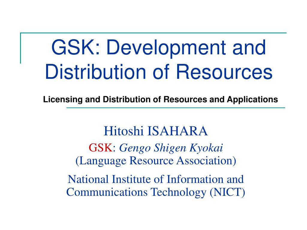 gsk development and distribution of resources