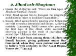 2 jihad ash shaytaan