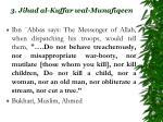 3 jihad al kuffar wal munafiqeen5