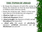 the types of jihad