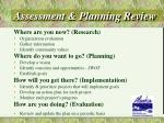 assessment planning review