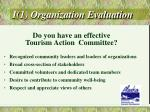 i 1 organization evaluation