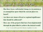 update modify the plan