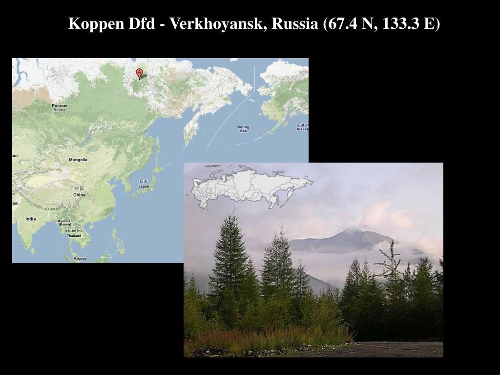 Koppen Dfd - Verkhoyansk, Russia (67.4 N, 133.3 E)