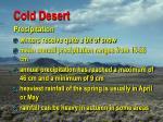 cold desert34