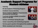 academic support programs for student athletes