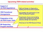 upcoming iter related activities5