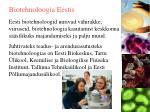 biotehnoloogia eestis