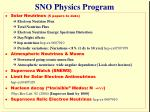 sno physics program