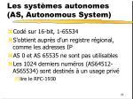 les syst mes autonomes as autonomous system