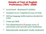details of test of english proficiency tep 2009