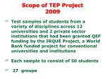 scope of tep project 2009