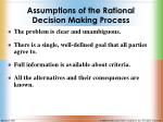 assumptions of the rational decision making process