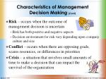 characteristics of management decision making cont1