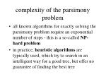 complexity of the parsimony problem