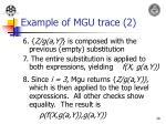 example of mgu trace 2