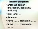 introduce your partner