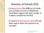 selection of schools 2 3
