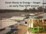 korat waste to energy biogas an early thai vspp project