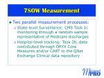 7sow measurement