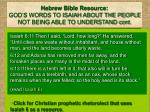 hebrew bible resource god s words to isaiah about the people not being able to understand cont