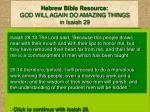 hebrew bible resource god will again do amazing things in isaiah 29