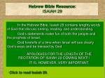 hebrew bible resource isaiah 29