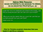 hebrew bible resource isaiah interprets his mission to israel as an anointed prophetcont 2