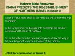 hebrew bible resource isaiah predicts the re establishment of northern israel in isaiah 9