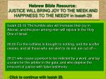 hebrew bible resource justice will bring joy to the meek and happiness to the needy in isaiah 29