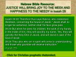 hebrew bible resource justice will bring joy to the meek and happiness to the needy in isaiah 291
