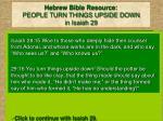 hebrew bible resource people turn things upside down in isaiah 29