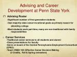 advising and career development at penn state york