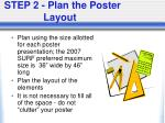 step 2 plan the poster layout
