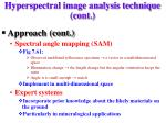 hyperspectral image analysis technique cont