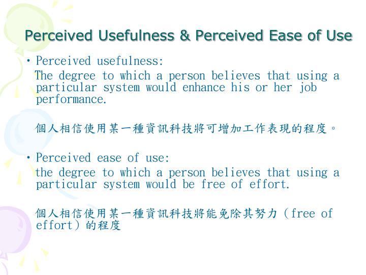 Perceived Usefulness & Perceived Ease of Use