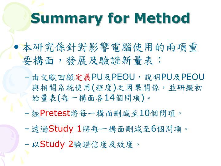 Summary for Method