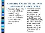 comparing rwanda and the jewish holocaust u s apologies