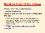 creation story of the kikuyu