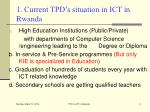 1 current tpd s situation in ict in rwanda