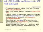 b lack of skilled human resources in ict with education